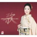 石川さゆり40周年記念CD BOX