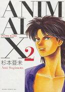 ANIMAL X 2