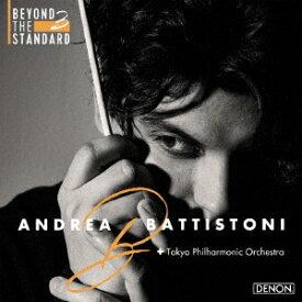 ベートーヴェン:交響曲第5番「運命」 吉松隆:サイバーバード協奏曲 [ アンドレア・バッティストーニ ]