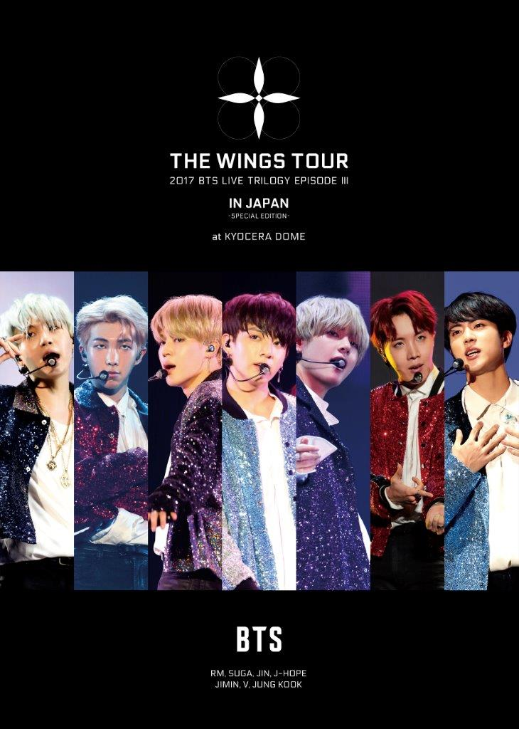 2017 BTS LIVE TRILOGY EPISODE 3 THE WINGS TOUR IN JAPAN 〜SPECIAL EDITION〜 at KYOCERA DOME(初回限定盤)【Blu-ray】 [ BTS(防弾少年団) ]