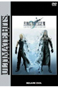 ULTIMATE_HITS_FINAL_FANTASY_7_ADVENT_CHILDREN