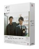 刑事ゆがみ Blu-ray BOX【Blu-ray】