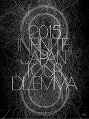 2015 INFINITE JAPAN TOUR -DILEMMA- 【初回生産限定】 【Blu-ray】
