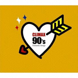 クライマックス 90's ファンタスティック・ソングス [ (オムニバス) ]