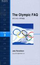 オリンピックFAQ