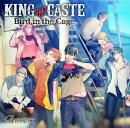 KING of CASTE 〜Bird in the Cage〜獅子堂高校ver.