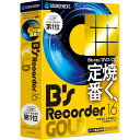 B's Recorder GOLD16