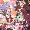 プリンセスコネクト!Re:Dive PRICONNE CHARACTER SONG 08 [ (ゲーム・ミュージック) ]
