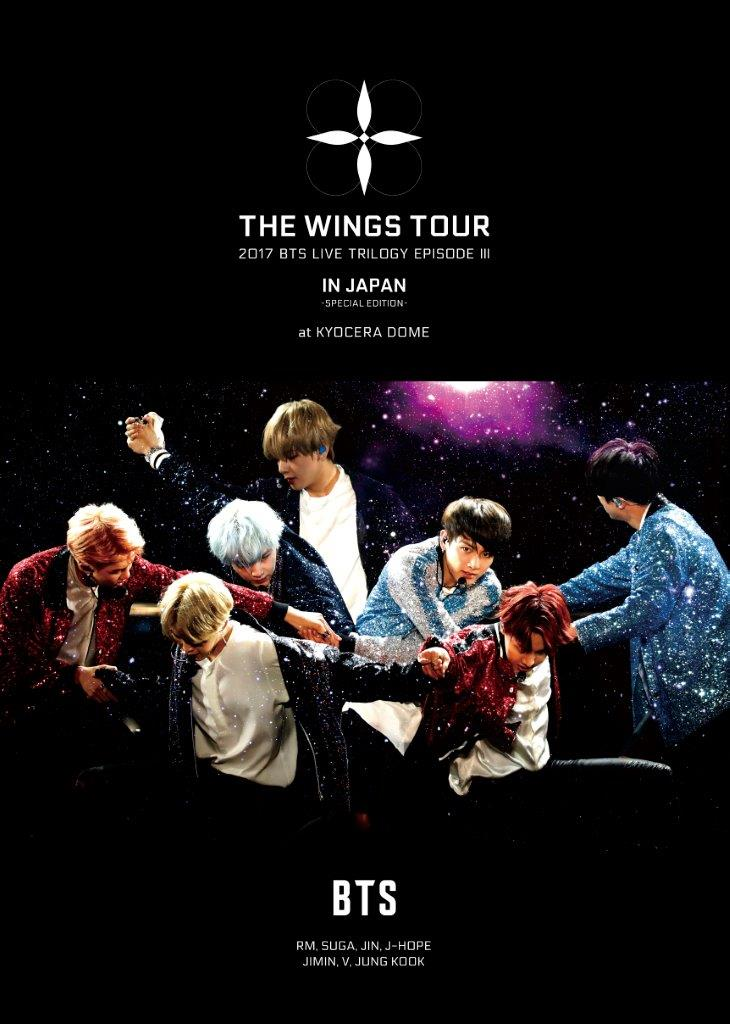 2017 BTS LIVE TRILOGY EPISODE 3 THE WINGS TOUR IN JAPAN 〜SPECIAL EDITION〜 at KYOCERA DOME(初回限定盤) [ BTS(防弾少年団) ]