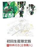 【全巻購入特典対象】血界戦線 & BEYOND Vol.4(初回生産限定版)
