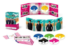 おっさんずラブ -in the sky- DVD-BOX [ 田中圭 ]