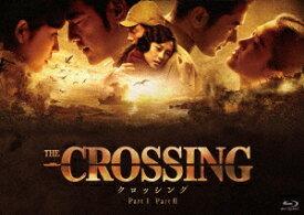 The Crossing/ザ・クロッシング Part 1&2 ブルーレイツインパック【Blu-ray】 [ 金城武 ]