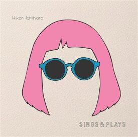SINGS & PLAYS [ 市原ひかり ]