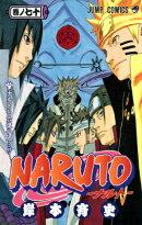 NARUTO(巻ノ70)