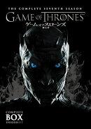 ゲーム・オブ・スローンズ 第七章:氷と炎の歌 DVD コンプリート・ボックス(6枚組)(初回限定生産)