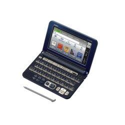 電子辞書 EX-word XD-G20000 プロフェッショナル