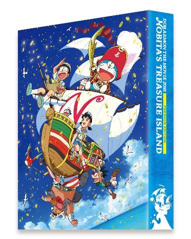 映画ドラえもん のび太の宝島 プレミアム版(ブルーレイ+DVD+ブックレット セット)【Blu-ray】 [ 藤子・F・不二雄 ]