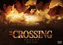 The Crossing/ザ・クロッシング Part 1&2 DVDツインパック [ 金城武 ]