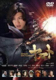 SPACE BATTLESHIP ヤマト スタンダード・エディション [ 木村拓哉 ]