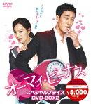 オー・マイ・ビーナス スペシャルプライス DVD-BOX2