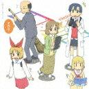 日常のキャラクターソング その9::安中さん/関口ユリア/桜井先生/中村先生/校長先生