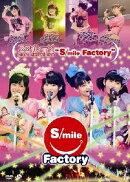 """スマイレージ 2011 Limited Live """"S/mile Factory"""