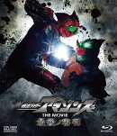 仮面ライダーアマゾンズ THE MOVIE 最後ノ審判【Blu-ray】