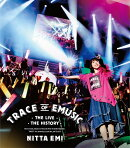 新田恵海 LIVE「Trace of EMUSIC 〜THE LIVE・THE HISTORY〜 (通常盤)」【Blu-ray】