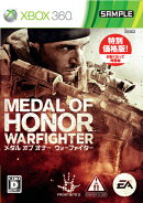 メダル オブ オナー ウォーファイター Xbox360版 【価格改定版】