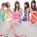 2℃-ute神聖なるベストアルバム(初回生産限定盤A CD+DVD)
