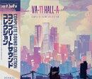 【輸入盤】VA-11 HALL-A: COMPLETE SOUND COLLECTION (3CD)