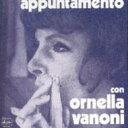 【輸入盤】Appuntamento Con O Vanoni [ Ornella Vanoni ]