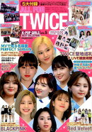 ALL FOR TWICE