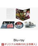 【楽天ブックス限定条件あり特典】「GREAT PRETENDER」CASE 3 スノー・オブ・ロンドン【Blu-ray】(1~3連動購入特典…
