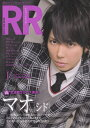 ROCK AND READ(071) 読むロックマガジン 武道館2デイズ直前!マオ[シド]