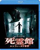 死霊館 エンフィールド事件【Blu-ray】