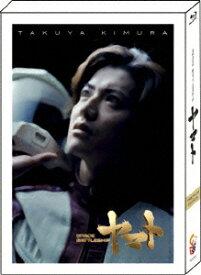 SPACE BATTLESHIP ヤマト プレミアム・エディション【Blu-ray】 [ 木村拓哉 ]
