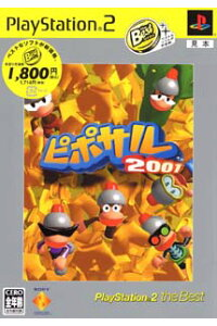 ピポサル2001PlayStationtheBest