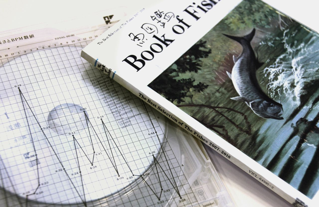 魚図鑑 (初回限定盤 2CD+魚図鑑+Blu-ray) [ サカナクション ]
