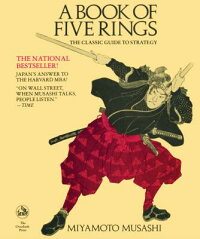 A_Book_of_Five_Rings