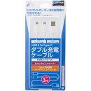 CYBER ・ ダブルUSB充電ケーブル ( PS5 用) ホワイト【約3m】