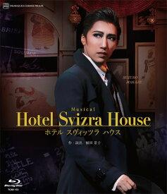 宙組梅田芸術劇場公演 Musical 『Hotel Svizra House ホテル スヴィッツラ ハウス』【Blu-ray】 [ 宝塚歌劇団 ]