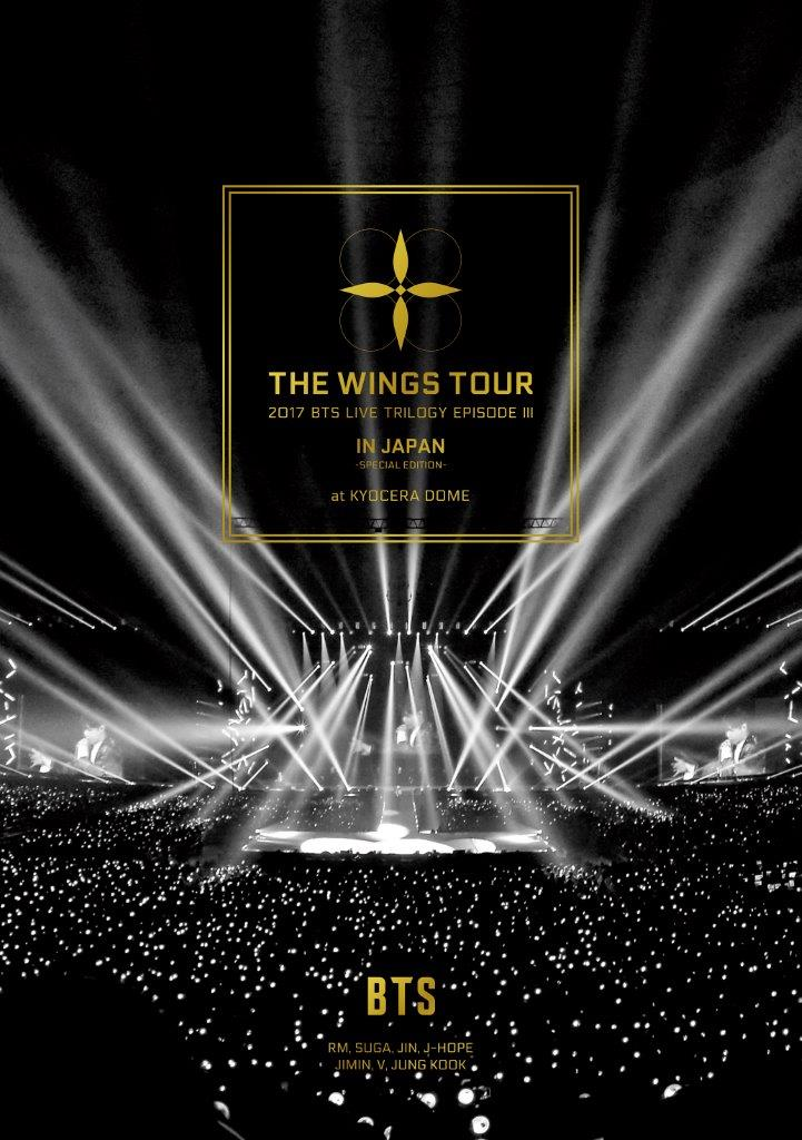 2017 BTS LIVE TRILOGY EPISODE 3 THE WINGS TOUR IN JAPAN 〜SPECIAL EDITION〜 at KYOCERA DOME(通常盤) [ BTS(防弾少年団) ]
