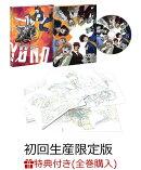 【全巻購入特典対象】血界戦線 & BEYOND Vol.6(初回生産限定版)