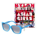NYLON JAPAN PREMIUM SET / CHARM FLY S.BLUE/SMK GR