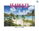 魅惑する、ハワイの風景カレンダー 壁掛け(2019) ([カレンダー])