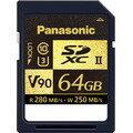 64GB SDXC UHS-II メモリーカード RP-SDZA64GJK
