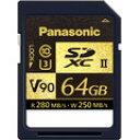 64GB SDXC UHS-  メモリーカード