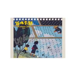 谷内六郎カレンダー(2019)