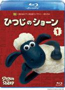 ひつじのショーン 1【Blu-ray】